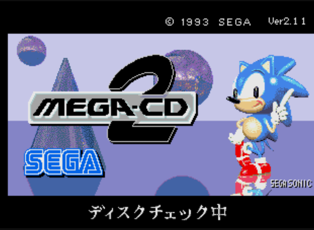 sega cd mega cd bios files download